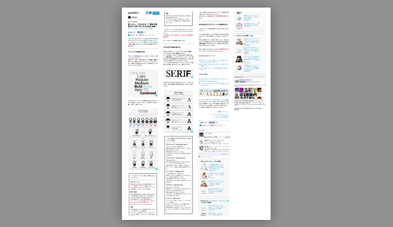 縦に長い画像を1枚で印刷する際に自動分割してレイアウトするツール「Print1」